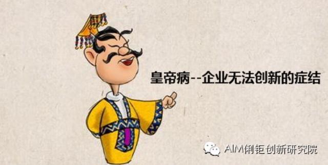 qq卡通皇帝头像