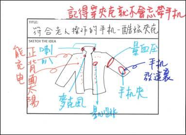 电路 电路图 电子 原理图 383_279